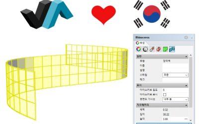 VisualARQ 1.9.6 사용 가능