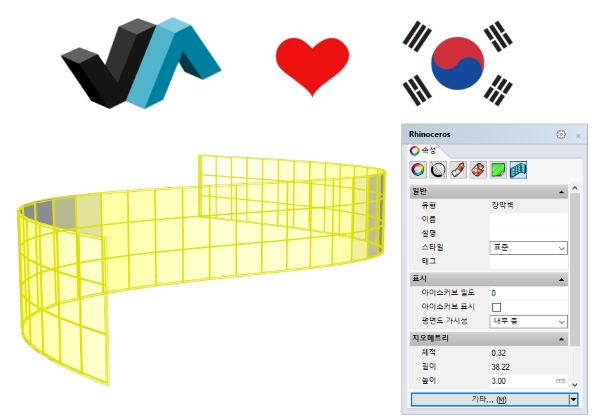 VisualARQ speaks korean