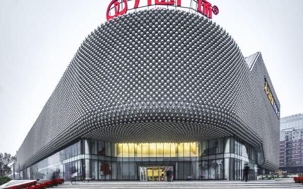 Hanjie Wanda Square Mall in Wuhan (China)