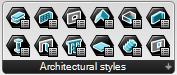 건축 스타일